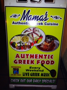 You have your pick of literally dozens of Greek restaurants, all reputed to serve great and authentic Greek food