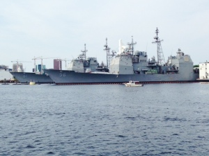 Other Navy vessels along Norfolk harbor when entering from the south