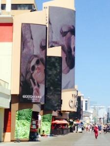 Extravagance along the Atlantic City boardwalk